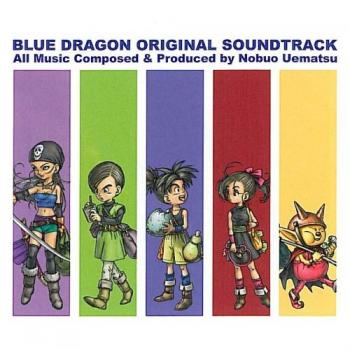 BLUE DRAGON ORIGINAL SOUNDTRACK. Front. Click to zoom.