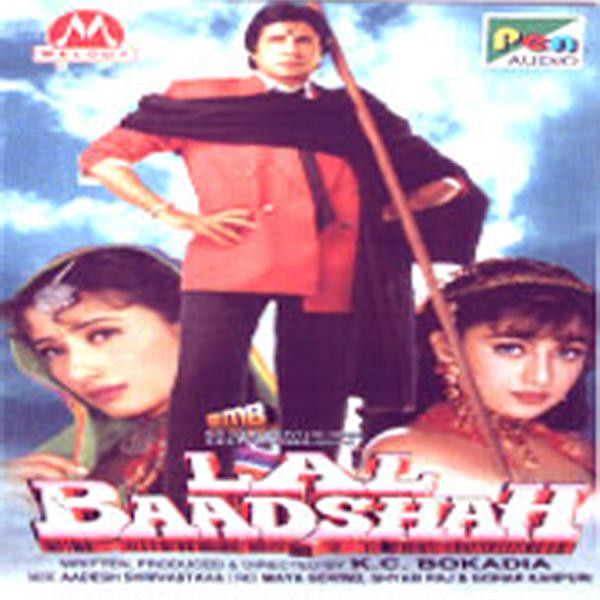 Image Result For Streaming Online Hindi Moviesa