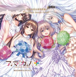 Amakano ~Second Season~+ Soundtrack CD. Front. Click to zoom.