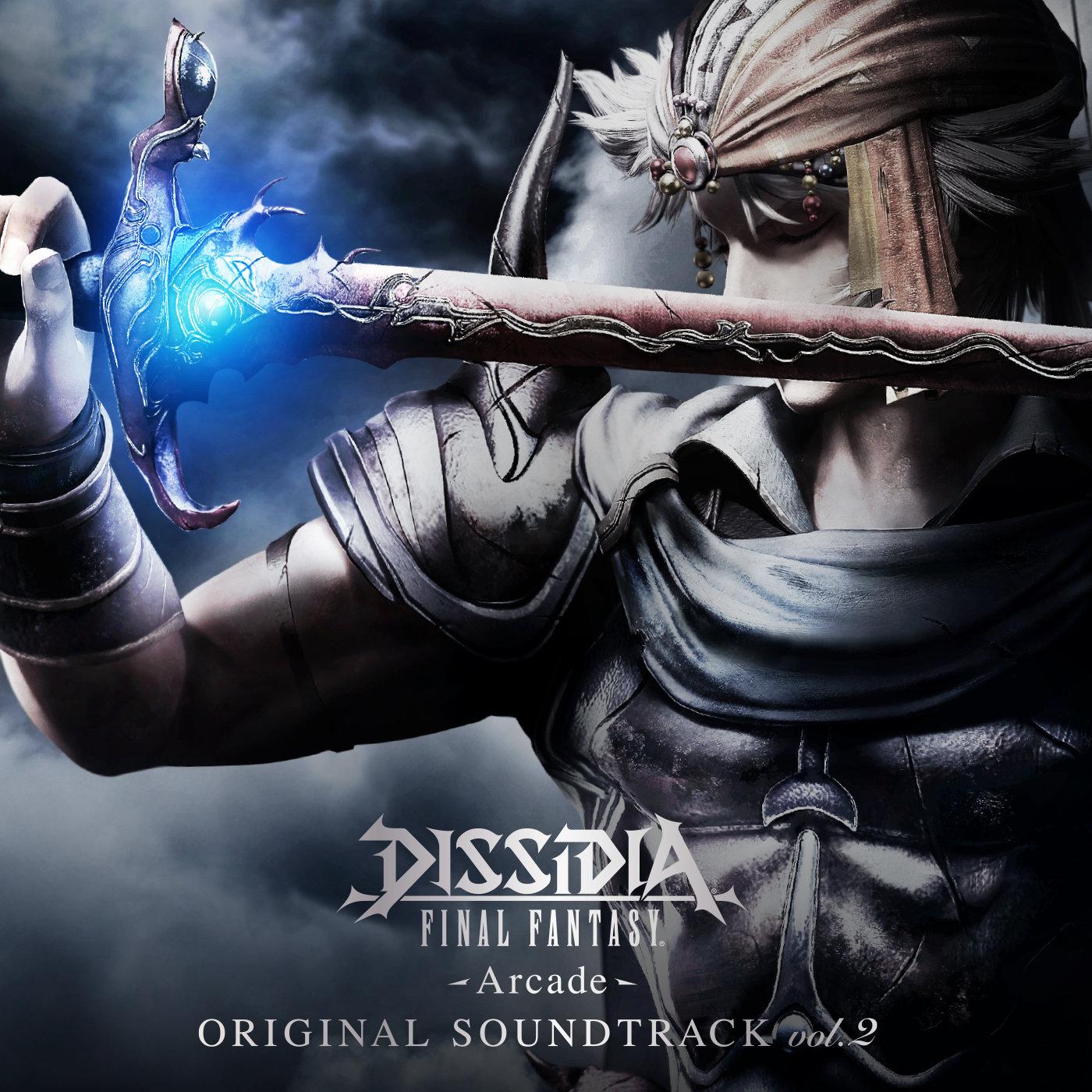 DISSIDIA FINAL FANTASY -Arcade- музыка из игры