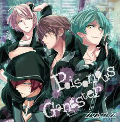 IDOLiSH7 / Poisonous Gangster - Single. Передняя обложка. Click to zoom.