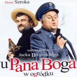 U Pana Boga w ogródku Soundtrack from the Motion Picture. Передняя обложка. Click to zoom.