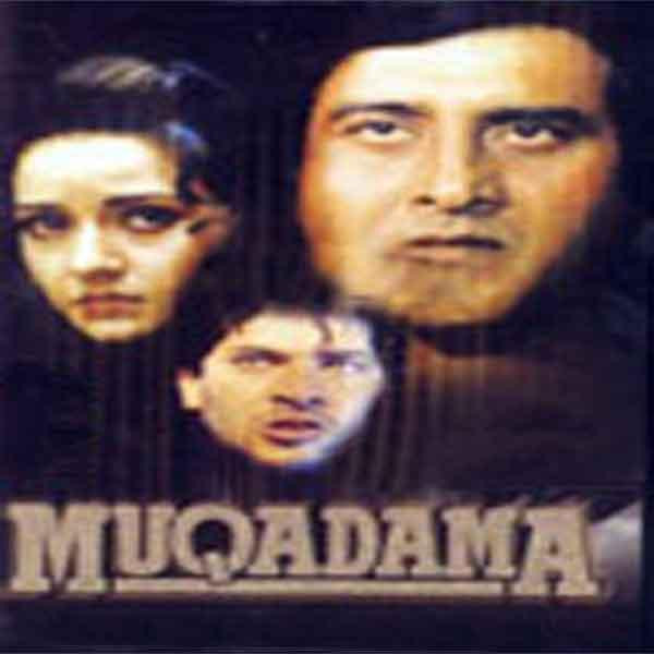Muqadama movie