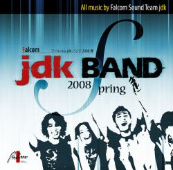 Falcom Jdk Band 2008 Spring. Передняя обложка. Click to zoom.