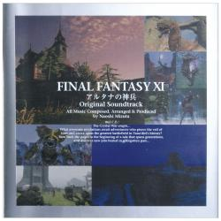 FINAL FANTASY XI Wings of the Goddess. Передняя обложка. Click to zoom.