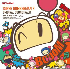 SUPER BOMBERMAN R ORIGINAL SOUNDTRACK. Front. Click to zoom.
