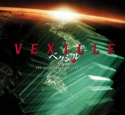 Vexille The Soundtrack - Deluxe Edition. Передняя обложка. Click to zoom.