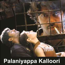 Palaniappa Kalluri Original Motion Picture Soundtrack. Передняя обложка. Click to zoom.