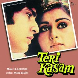 Teri Kasam Original Soundtrack. Передняя обложка. Click to zoom.