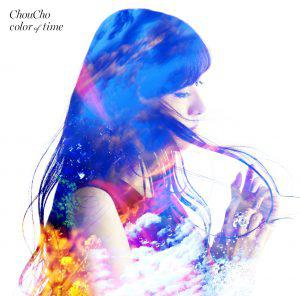 color of time / ChouCho [Limited Edition]. Front (small). Click to zoom.