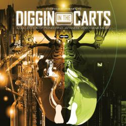 Diggin in the Carts: A Collection of Pioneering Japanese Video Game Music Original Game Soundtrack. Передняя обложка. Click to zoom.