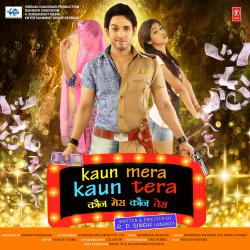Kaun Mera Kaun Tera Original Motion Picture Soundtrack - EP. Передняя обложка. Click to zoom.