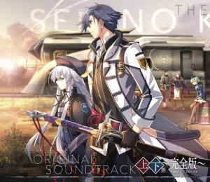 THE LEGEND OF HEROES: SEN NO KISEKI III ORIGINAL SOUNDTRACK Complete Edition, The. Front. Click to zoom.