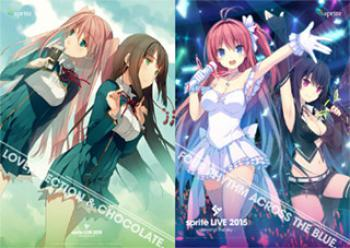 sprite LIVE 2015 MEMORIAL VOCAL COLLECTION. Pamphlet Front & Back. Click to zoom.