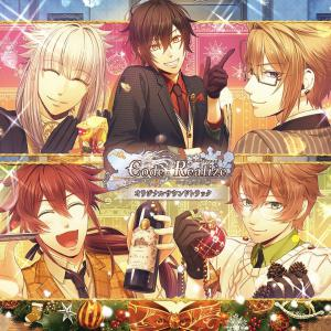 Code:Realize ~Shirogane no Kiseki~ Original Soundtrack. Front. Click to zoom.