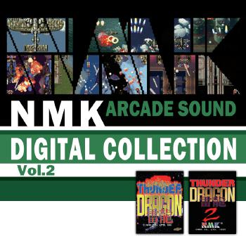 NMK ARCADE SOUND DIGITAL COLLECTION Vol.2. Front (small). Click to zoom.