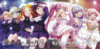 Ensemble Girls Theme Song Let's Make☆Ensemble!. Booklet Front & Back. Click to zoom.