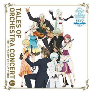 Tales of Orchestra Concert 2017 feat. Tales of Zestiria the X Concert Album. Лицевая сторона . Click to zoom.