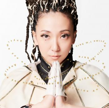 Anytime you need I'll be by your side / MISIA. Front. Click to zoom.