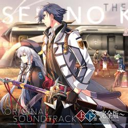 Legend of Heroes: Sen No Kiseki III Original Soundtrack Complete Edition, The. Передняя обложка. Click to zoom.