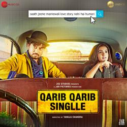 Qarib Qarib Singlle Original Motion Picture Soundtrack - EP. Передняя обложка. Click to zoom.