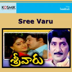 Sree Varu Original Motion Pictures Soundtrack - EP. Передняя обложка. Click to zoom.
