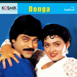 Donga Original Motion Picture Soundtrack. Передняя обложка. Click to zoom.