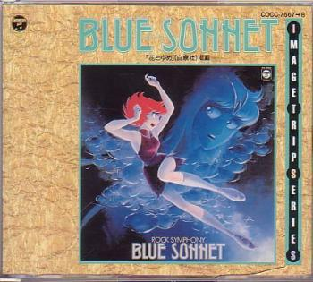 BLUE SONNET IMAGE TRIP SERIES. Case Front (small). Click to zoom.