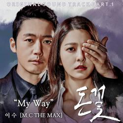 돈꽃, Pt. 1 Original Television Soundtrack - Single. Передняя обложка. Click to zoom.