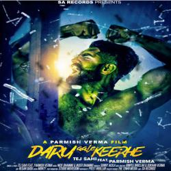 Daru Aale Keehre Original Motion Pictures Soundtrack. Передняя обложка. Click to zoom.