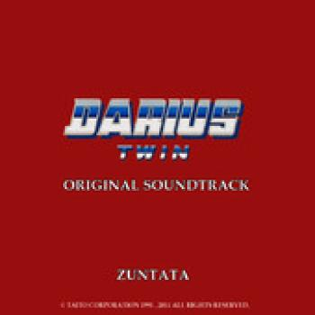 Darius Twin Original Soundtrack. Front (small). Click to zoom.