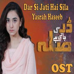 Dar Si Jati Hai Sila From ''Dar Si Jati Hai Sila'' - Single. Передняя обложка. Click to zoom.