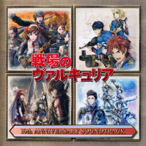 Valkyria Chronicles 10th ANNIVERSARY SOUNDTRACK. Front. Click to zoom.