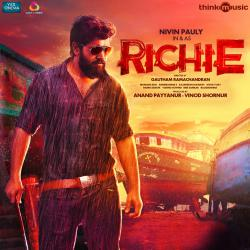 Richie Original Motion Picture Soundtrack - EP. Передняя обложка. Click to zoom.