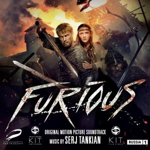 Furious Original Motion Picture Soundtrack. Лицевая сторона. Click to zoom.