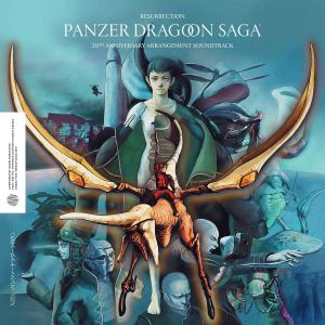 Resurrection: Panzer Dragoon Saga 20th Anniversary Arrangement Soundtrack. Front. Click to zoom.