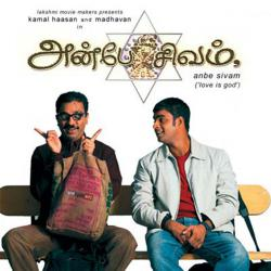 Anbe Sivam Original Motion Picture Soundtrack - EP. Передняя обложка. Click to zoom.