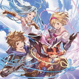 Over the Sky ~GRANBLUE FANTASY~. Front (small). Click to zoom.
