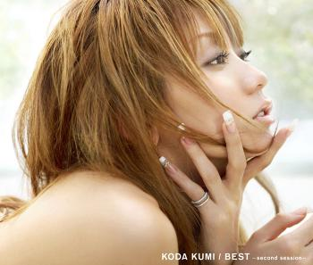 BEST -second session- / Kumi Koda [Limited Edition]. Front. Click to zoom.