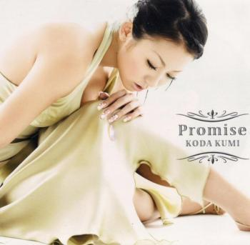 Promise/Star / KODA KUMI. Front. Click to zoom.