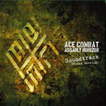 ACE COMBAT ASSAULT HORIZON Soundtrack. Front (small). Click to zoom.