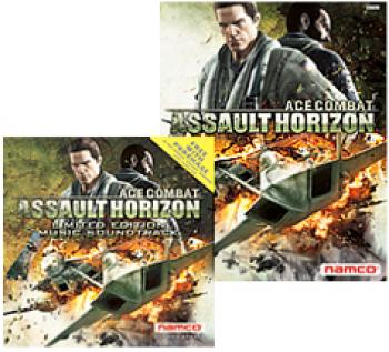 Ace Combat: Assault Horizon Limited Edition Music Soundtrack. Package (small). Click to zoom.