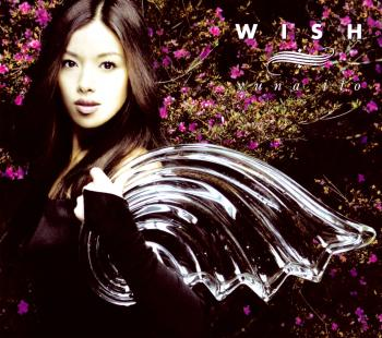 WISH / yuna ito [Limited Edition]. Front. Click to zoom.
