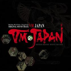 VM Japan Original Soundtrack. Передняя обложка. Click to zoom.