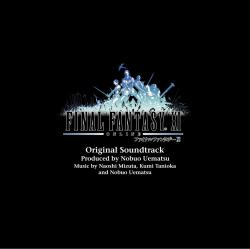 FINAL FANTASY XI Original Soundtrack. Передняя обложка. Click to zoom.