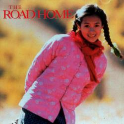 Road Home / Not One Less Zhang Yimou's Original Motion Picture Soundtrack, The. Передняя обложка. Click to zoom.