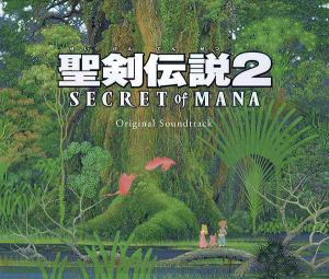 Secret of Mana Original Soundtrack. Лицевая сторона . Click to zoom.