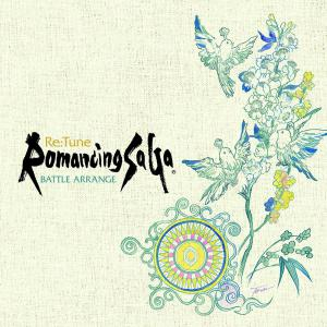 Re:Tune Romancing SaGa BATTLE ARRANGE. Front. Click to zoom.