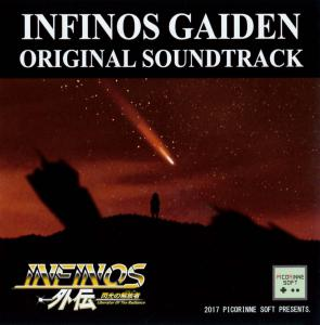 INFINOS GAIDEN ORIGINAL SOUNDTRACK. Front. Click to zoom.