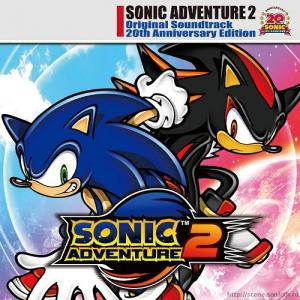 Sonic Adventure 2 Original Soundtrack 20th Anniversary Edition. Лицевая сторона. Click to zoom.